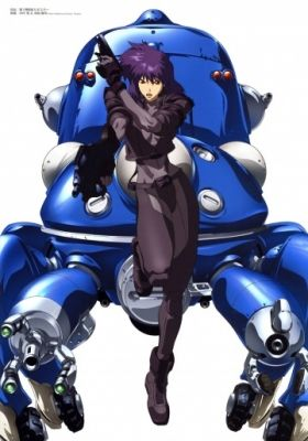 Ghost in the Shell: Stand Alone Complex 2nd GIG - Tachikomatic Days